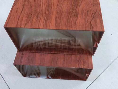 仿木纹铝方通