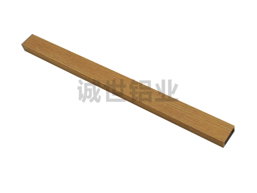 木色铝方管