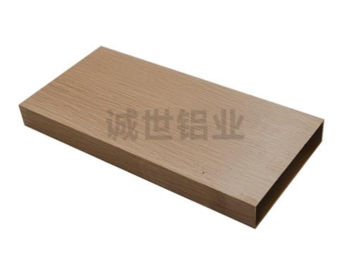 木纹室内铝方通